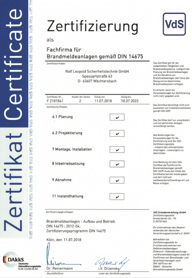 VdS Zertifikat